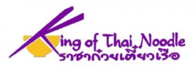 King of Thai Noodle House - 5 OFF 30 or 10 OFF 50 Take Out Only Mon-Thur
