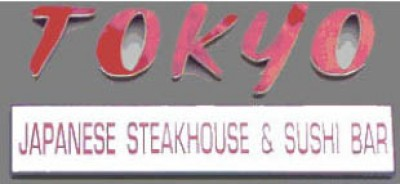 TOKYO JAPANESE STEAK HOUSE - 10 OFF Any Order of 40 or More