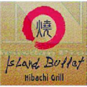 Island Buffet - 1 00 OFF Lunch Buffet With Purchase Of Drinks At Island Buffet Hibachi Grill