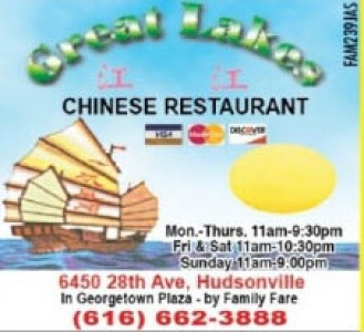 Great Lakes Chinese - Hudsonville - 1 OFF ADULT BUFFET - DINE IN ONLY