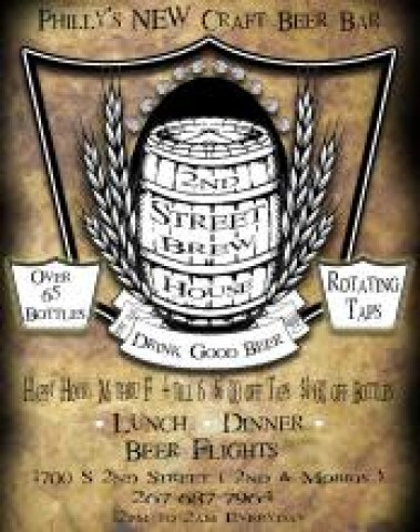 2nd St Brew House