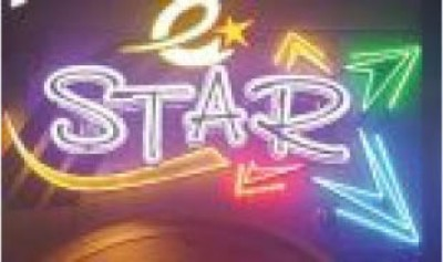 E Star Chinese Buffet in Katy TX - 10 OFF Buffet Limit 10 Persons Excludes Holidays 281-398-8868 - 20235 Katy Freeway