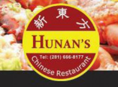 Hunan39 s Chinese Restaurant in Houston TX - FREE Small General Tso39 s Chicken With order of 35 or more Dine in Take out Delivery Valid 3835 Bellaire Blvd 713-666-2000