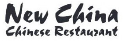 New China Chinese Restaurant - 15 Off Your Entire Bill