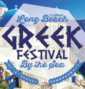 Long Beach Greek Festival - 1 OFF Any Food Item at Long Beach Greek Festival